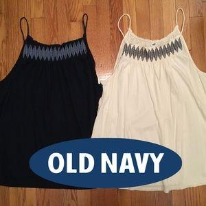 Old Navy Ivory & Navy Smocked Detail Tanks size XL